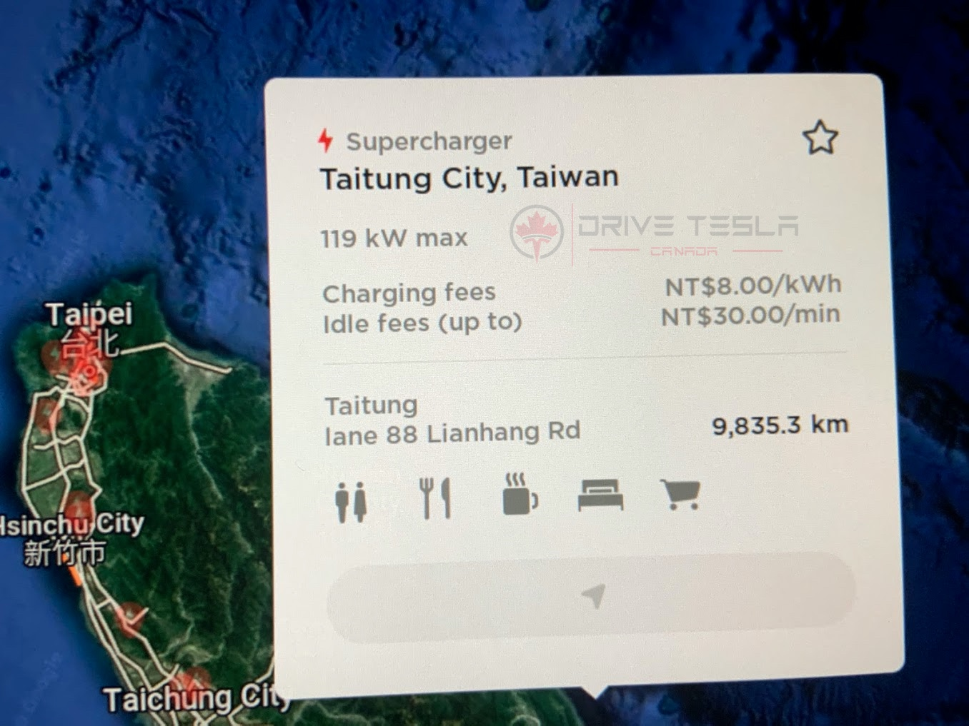 New Taiwan Supercharger fees