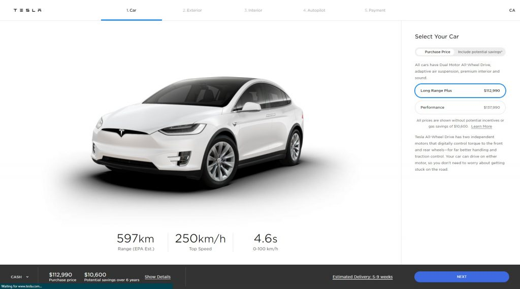 Tesla Model X range increase