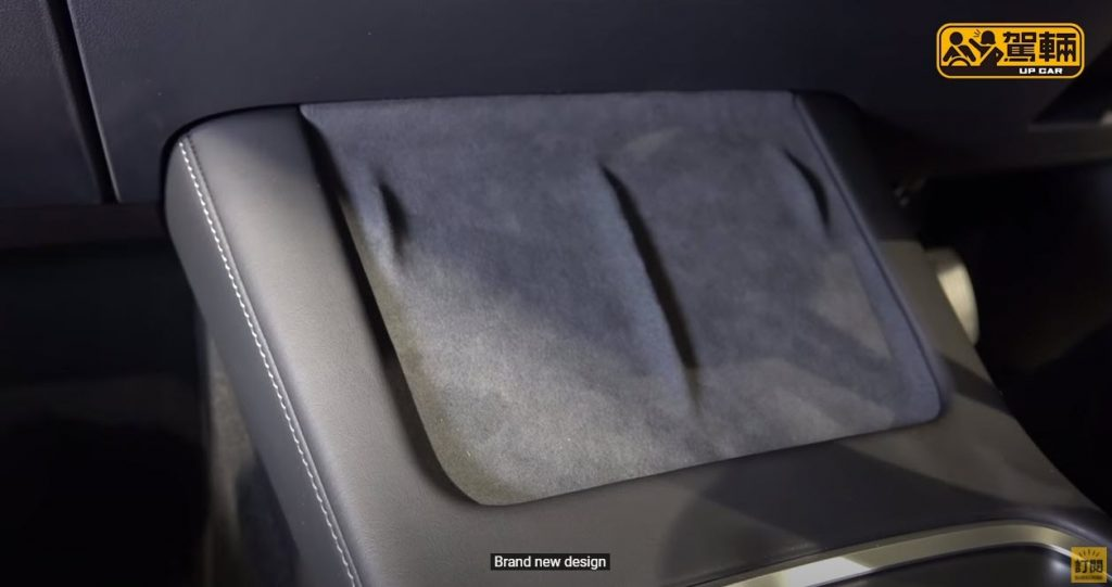 Tesla Model 3 wireless charger suede