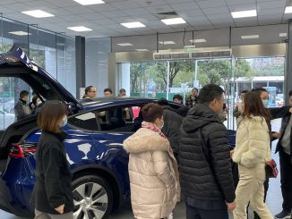 Model Y China store