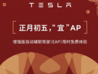 Tesla EAP trial China